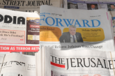 Polemika: (česká) debata o Izraeli odhaluje mnohem víc