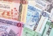 Libye: peripetie a nejasnosti kolem dinárů