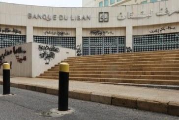Libanon: Centrální banku čeká zevrubný audit