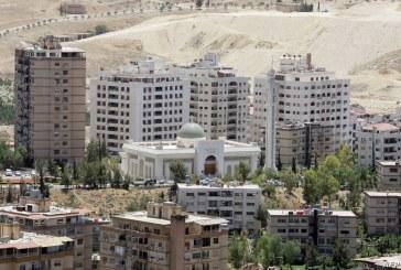 Příležitosti pro zahraniční developery v Sýrii (3. část)